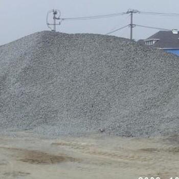 南通生产石子供应商生产厂家