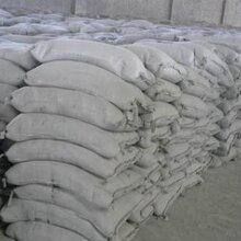 苏州专业生产水泥批发价格图片