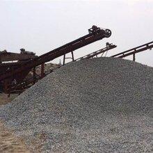 如皋再生石子廠家報價石子圖片