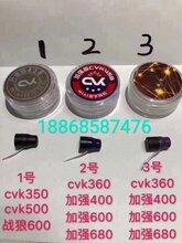 cvk680cvk600cvk360cvk500型號數字耳機圖片