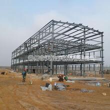 上海专业生产钢结构钢架厂家报价图片