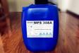 松原淡水养殖反渗透膜阻垢剂MPS308A无色透明