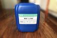 清徐醋廠鍋爐設備除垢劑L-366廠家技術支持