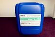 哈尔滨滑雪场循环水系统清洗剂L-412应用方案