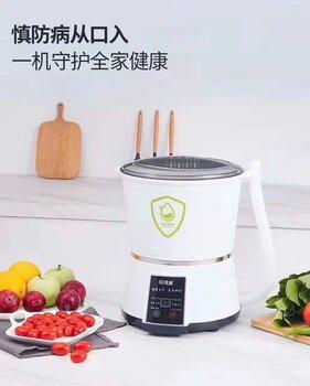 先科果蔬機農藥降解儀臭氧機蔬菜清洗機