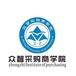 福建2019年CPPM职业采购经理认证培训