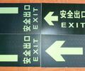 安全出口疏散指示牌批发,成都消防安全指示灯