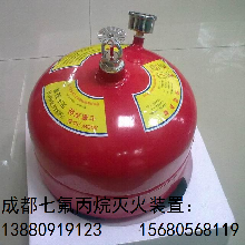 管廊消防灭火装置、悬挂超细干粉灭火器装置FZX-ACT7/1.2-AD