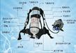 正压式空气呼吸器价格、成都正压式空气呼吸器厂家直销