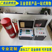 电力设施许可证变频串联谐振试验成套装置75KVA