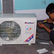 东丽专业从事空调移机放心省心服务周到