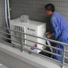 津南专业从事空调移机哪家好服务周到