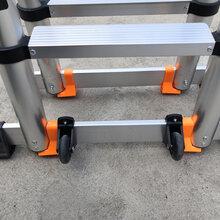 铝合金便携式伸缩梯铝合金伸缩梯8米铝合金伸缩梯子铝镁合金伸缩楼梯图片