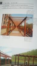 湖南专业定做仿木长廊安装图片