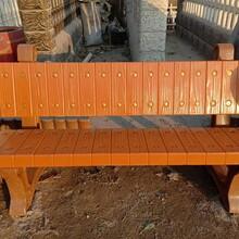 青海专业定做仿木座椅工程施工团队图片