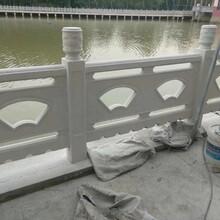 湖南专业承接仿石护栏安装价格施工团队图片