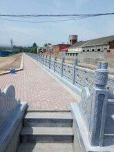 安徽专业承接仿石护栏工程图片