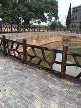 上海市仿树藤护栏工程图片