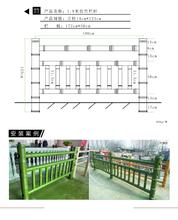 黑龙江专业从事仿竹护栏图片