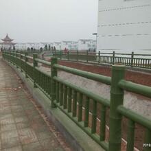 北京专业从事仿竹护栏安装价格施工价格图片