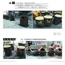 福州垃圾桶花箱工程图片