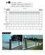 湖北专业从事艺术围栏安装报价施工价格产品图