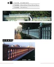 陕西专业从事艺术围栏施工电话施工价格图片