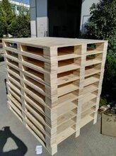 广州木托盘厂家
