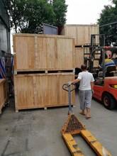 天河区夹板箱生产厂家图片