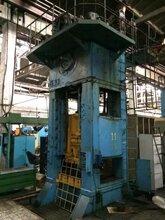 泉州二手閉式單點壓力機,俄羅斯產630噸K9538壓力機圖片