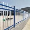 锌钢围墙护栏厂区别墅隔离防护栏杆小区庭院围栏