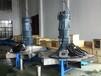 山西曝氣攪拌機廠家廠家直銷深水曝氣機