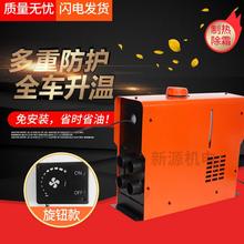 陕西驻车加热器供应商图片