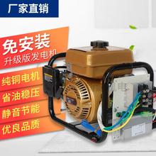 福建增程器发电机厂家价格图片