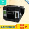 福建服装厂普兰特小型数码印花机A3FZ精度高适合服装个性化定制