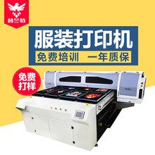 福建服装厂连衣裙T恤男牛仔裤图案普兰特1835印花机平面打印机图片