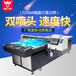 廣州萬能打印機普蘭特數碼UV打印機1225精度高多材質工廠量產