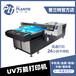 廠家供應普蘭特數碼直噴設備6518UV精度高可來圖免費打樣看效果