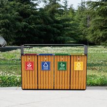 新疆户外钢木垃圾桶防腐木果皮箱四分类垃圾筒室外果壳箱多分类垃圾箱定制厂家