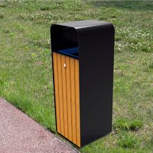 防腐木垃圾桶户外环卫垃圾箱环保果皮箱果壳筒公共实木垃圾筒生产厂家