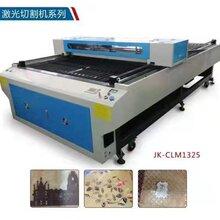 亚克力工艺品激光雕刻机1325大理石橡胶切割机立体泡沫木工机械图片