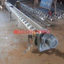 化工建材行业通用螺旋输送机无轴大倾角螺旋输送机厂家直销