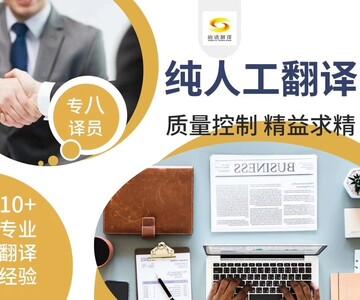 尚语(北京)信息技术有限公司