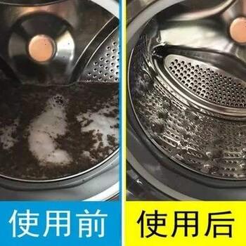 越城哪里有洗衣机清洗公司服务电话