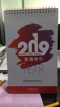 深圳沙井挂历台历印刷定制