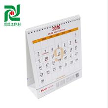 深圳公明台历印刷报价