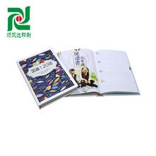 深圳图册印刷价格