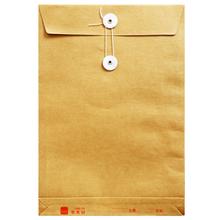 深圳沙井档案袋印刷公司