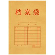 深圳南山档案袋印刷厂家