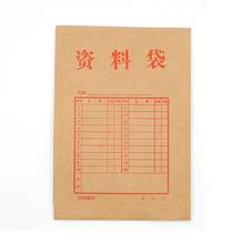 深圳公明档案袋印刷设计